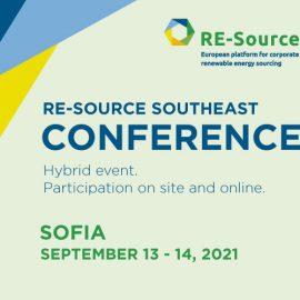 Конференцията  RE-Source Southeast събира потребители, производители и търговци на енергия